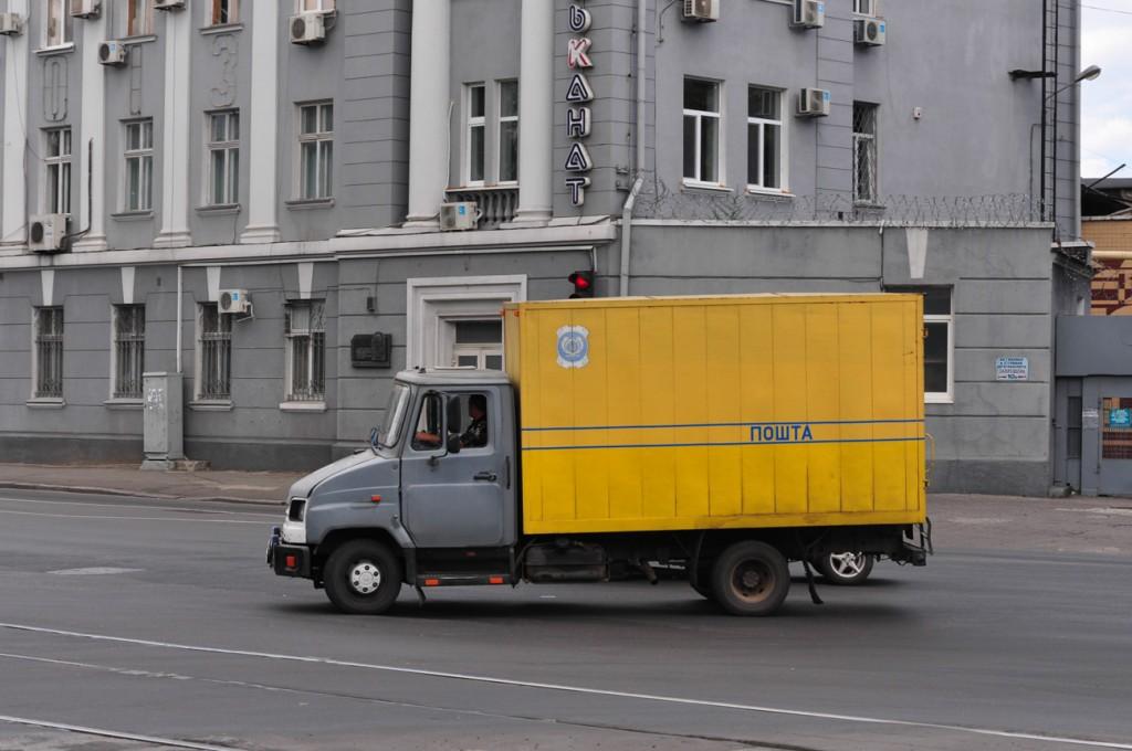 """ЗиЛ-5301БО """"Бычок"""""""